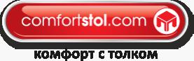 comfortstol.ru